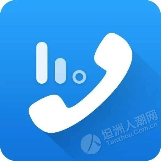 中山设立热线电话!坦洲市民发现疫情线索请拨打这个号码