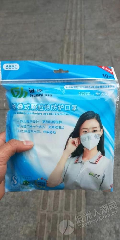 【征集】坦洲口罩销售店汇总,提供线索防控疫情
