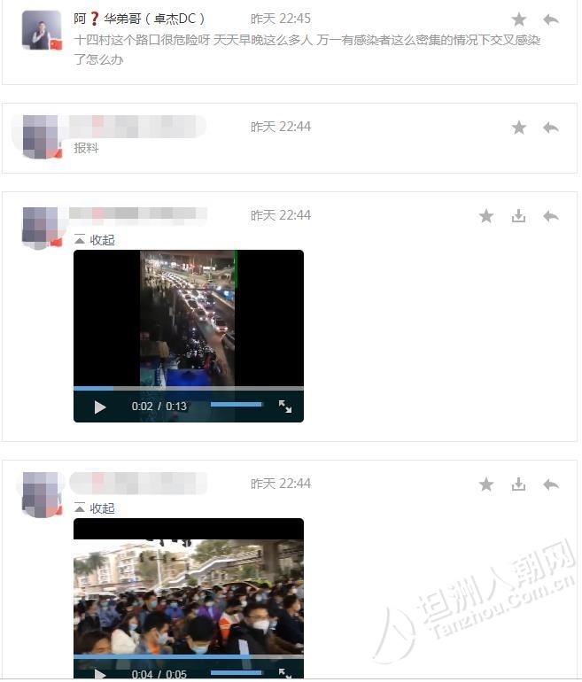 网友透露:坦洲这个路口早晚都挤满人,途经时都感到非常害怕