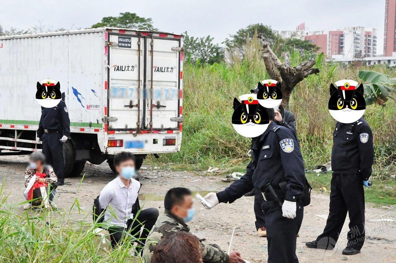 中山警方:31人无视疫情聚众赌 博!有人逃避抓捕竟跳入岐江河