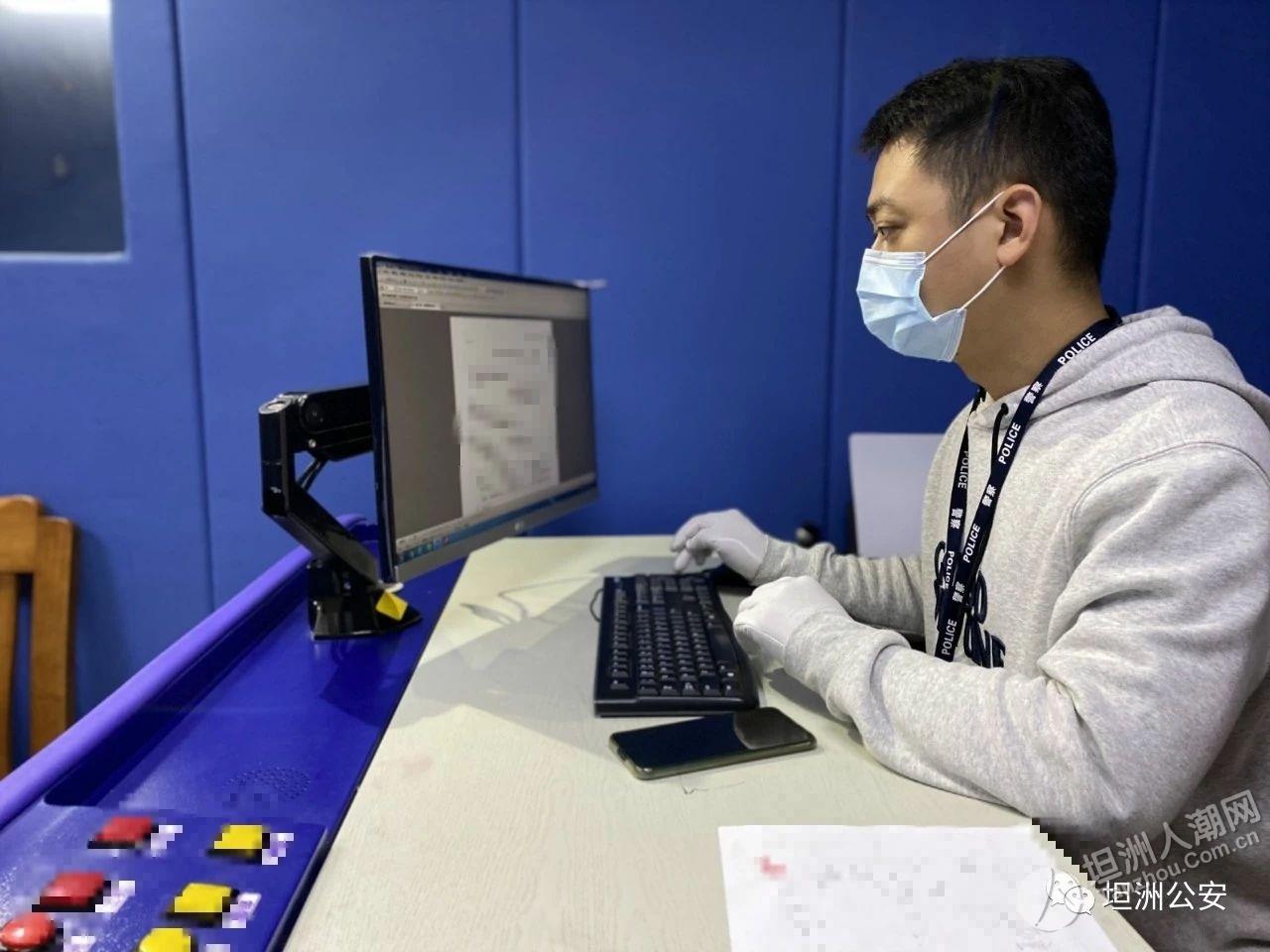 """坦洲民警杨尚书:战""""疫""""线上的反诈尖兵"""