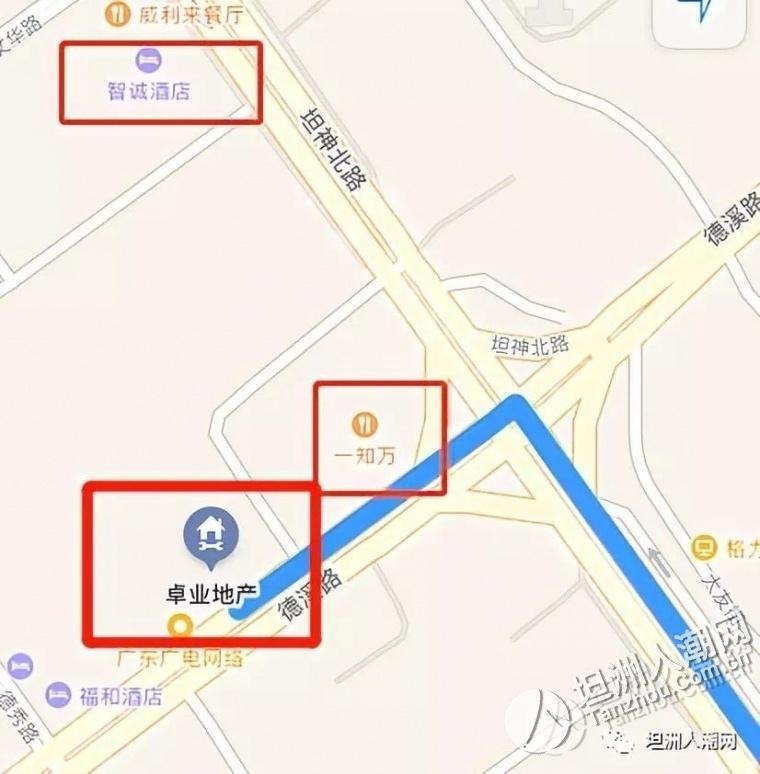 热烈祝贺卓业地产今日开工大吉,生意兴隆!
