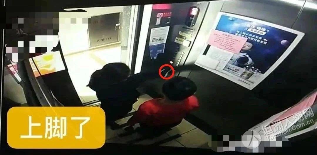 中山无影脚?奇葩业主用脚狂按电梯,被监控拍个正着!