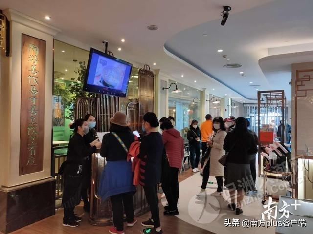 广东商业复市指引发布!美容美发、网吧等商业服务场所这样复工