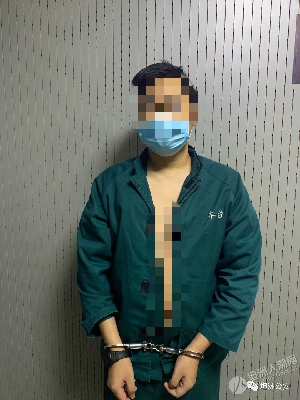 坦洲女子买口罩被骗27万,嫌疑人北京落网