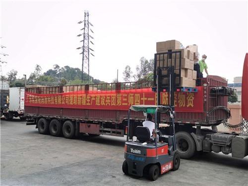 总值80万元!坦洲两企业向新疆草湖镇捐赠30吨防控物资