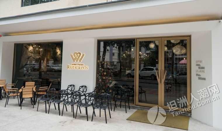 W中西餐厅美团外卖上线啦,另外还支持微信(或电话)点餐,到店自取服务。
