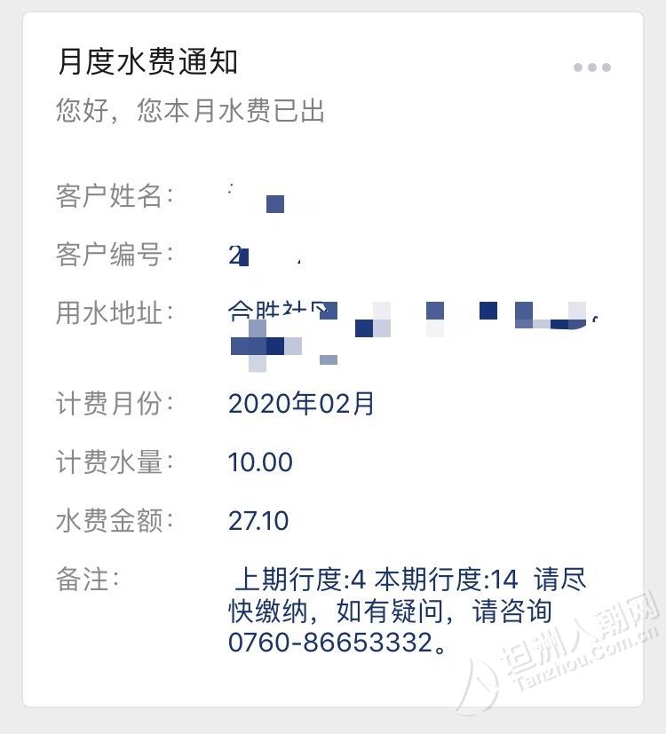微信图片_20200330111050.jpg