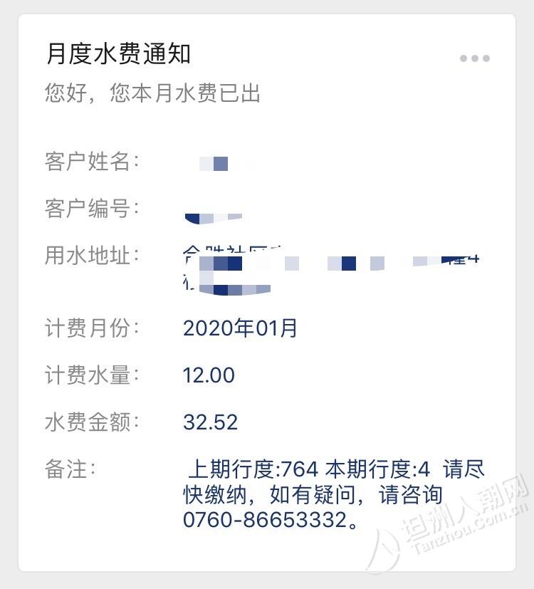 微信图片_20200330111053.jpg