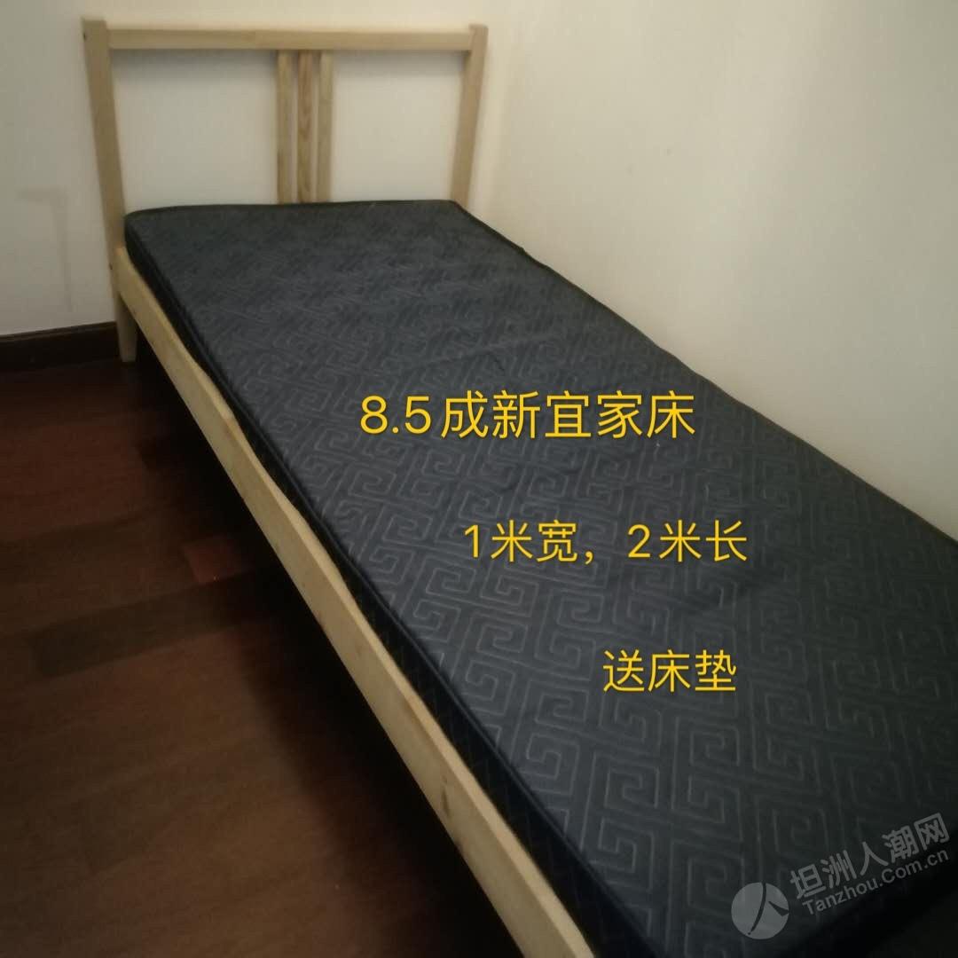 8.5成新床头柜,8.5成新宜家床,7成新鞋柜