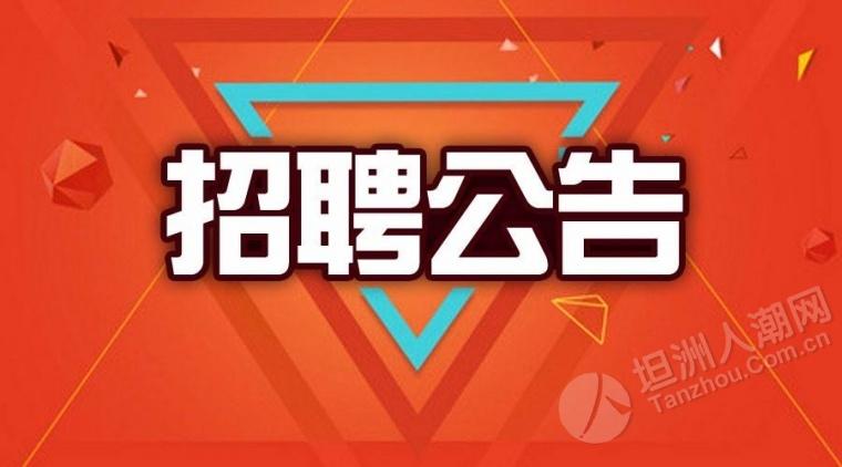 中国平安人寿保险招聘秘书!工作轻松!双休!