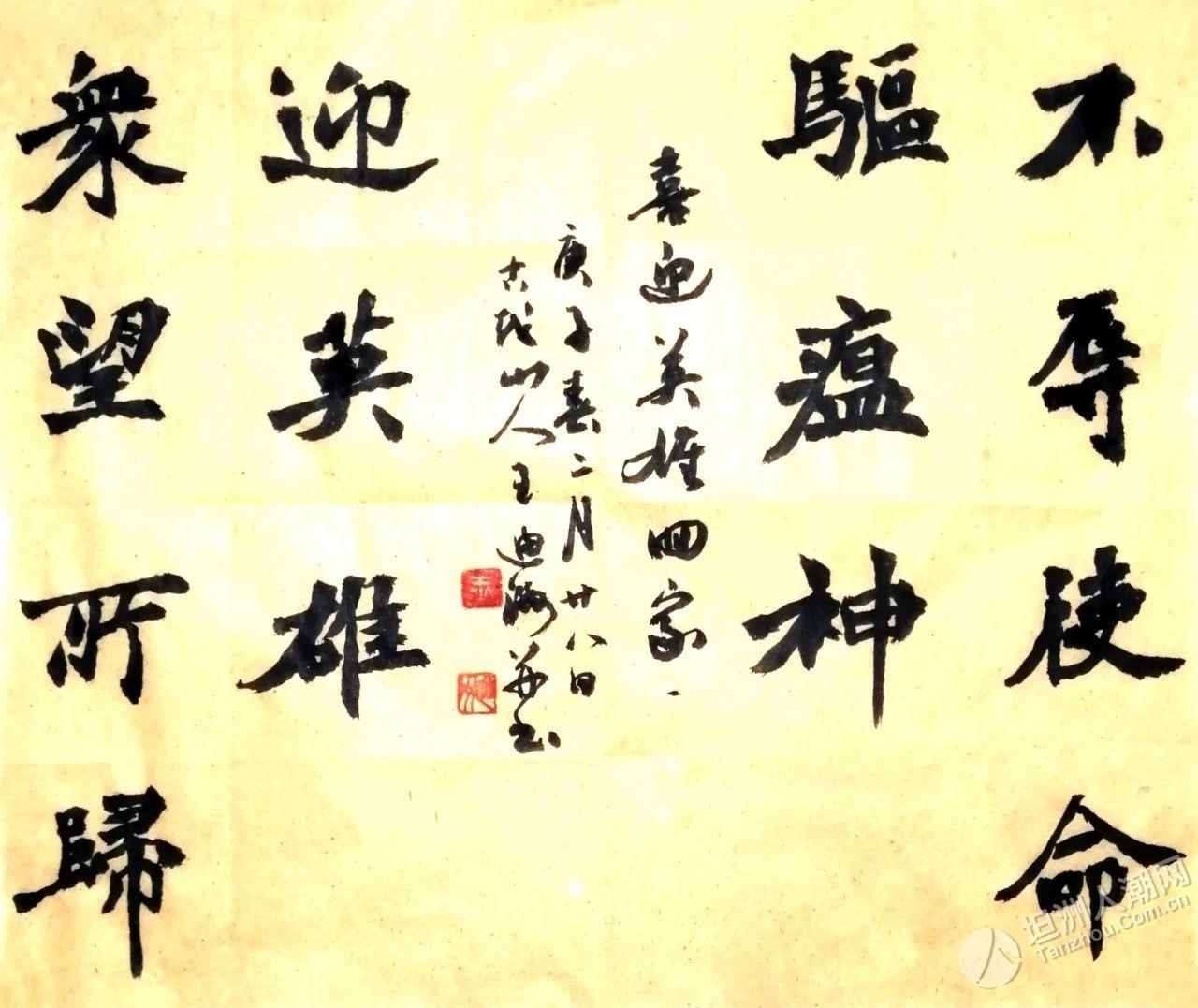 """【""""艺""""起战疫】坦洲""""十八般武艺""""展现文化担当 传递精神力量"""