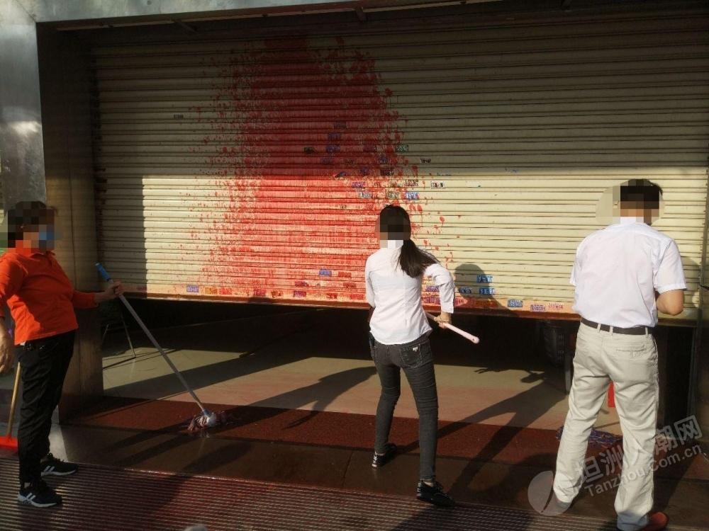 坦洲某超市卷闸门突然出现红色油漆?