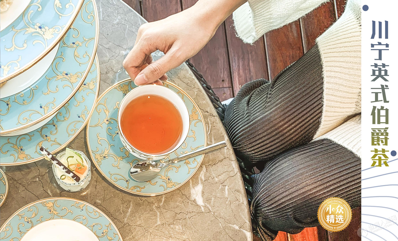 棒!坦洲附近『270°绝美露台海景』下午茶,竟藏在23层!