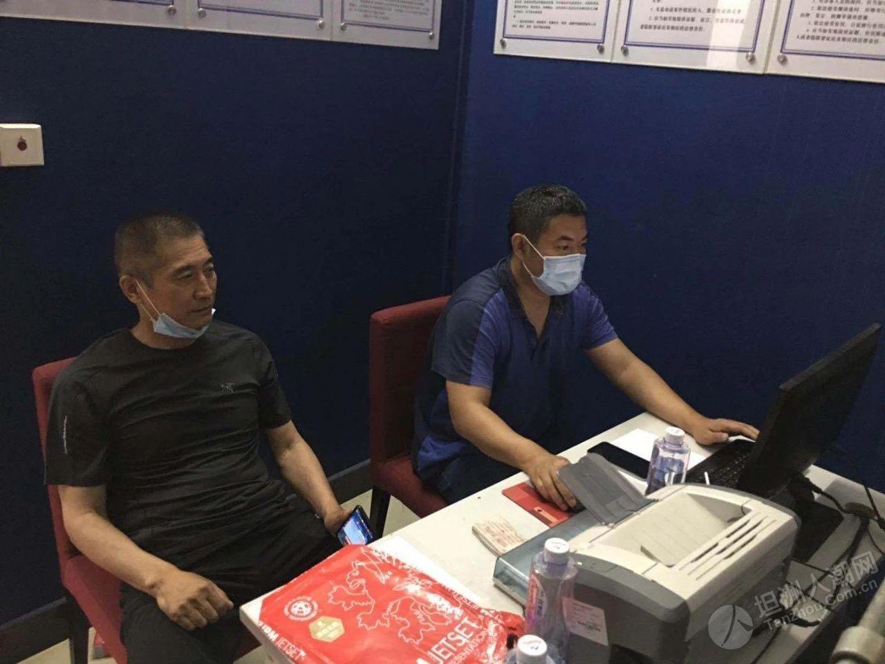 跨境赌 博洗钱犯罪团伙藏身坦洲 警方冻结涉案资金457万元
