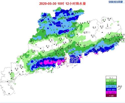 超多雨水!坦洲镇录得174.5毫米雨量