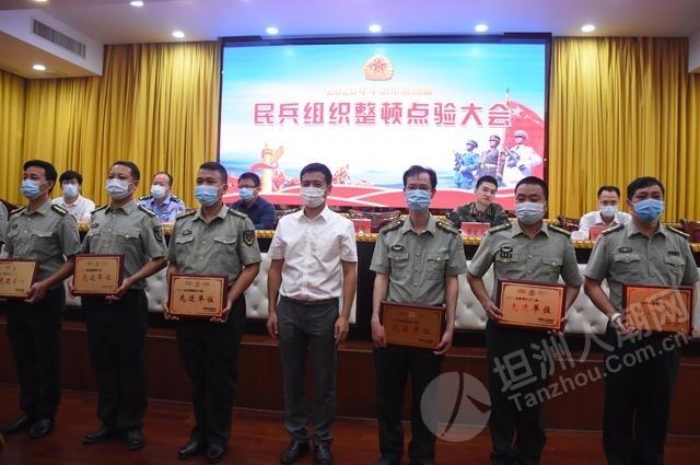 坦洲160余名退役军人参加民兵组织整顿点验大会