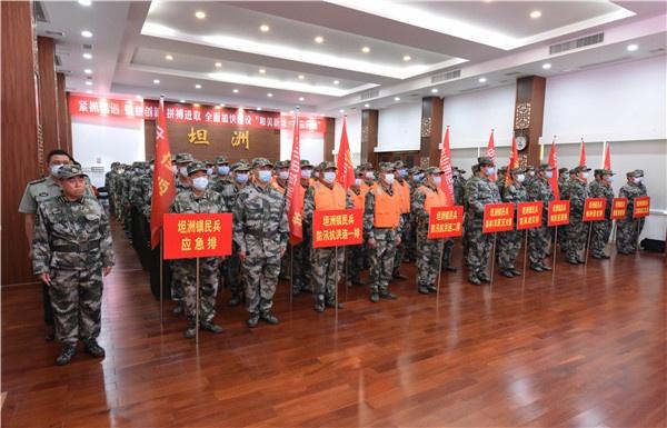坦洲镇召开民兵组织整顿点验大会