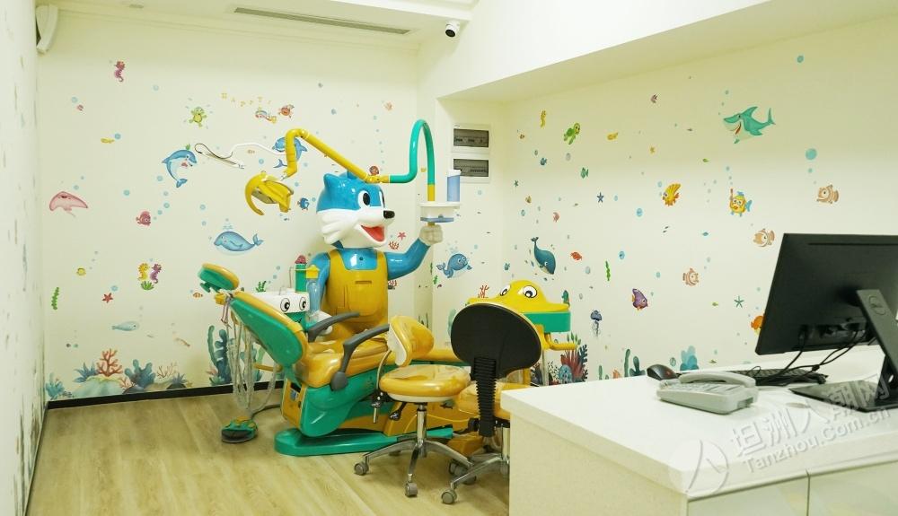 打造坦洲可爱儿童牙科诊室,你要来参与吗??