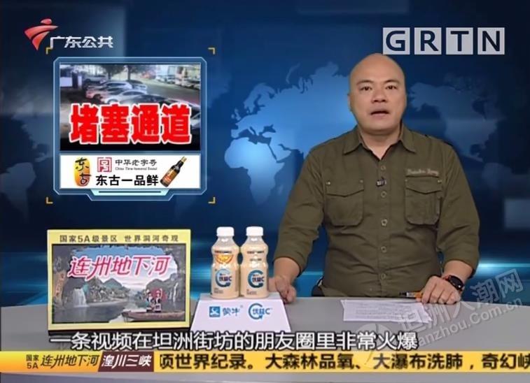 【DV现场】坦洲:消防队门口变免费停车场 生命通道被堵塞