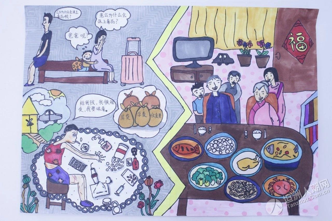 """坦洲 """"全民禁毒,共创无毒校园""""主题绘画作品展示(第二期)"""
