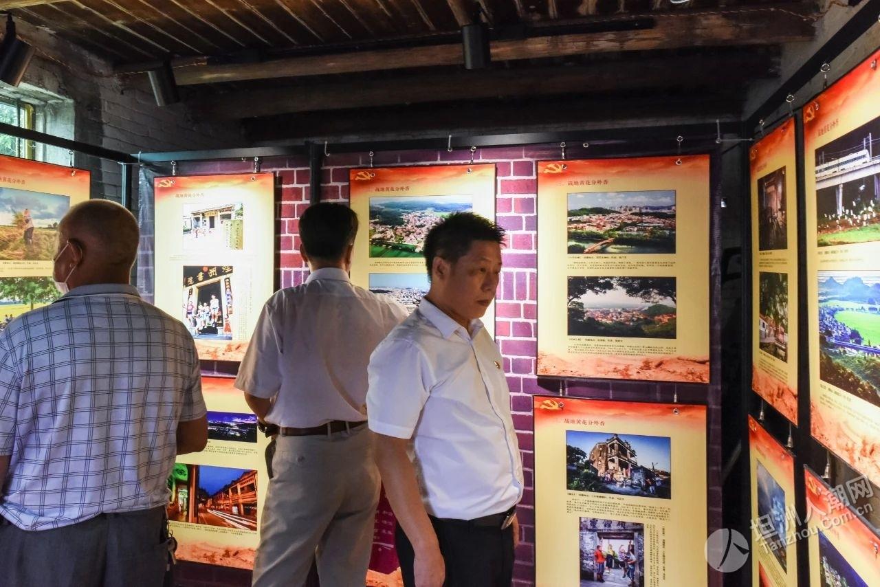 坦洲月环金花山红色教育旅游基地正式启动