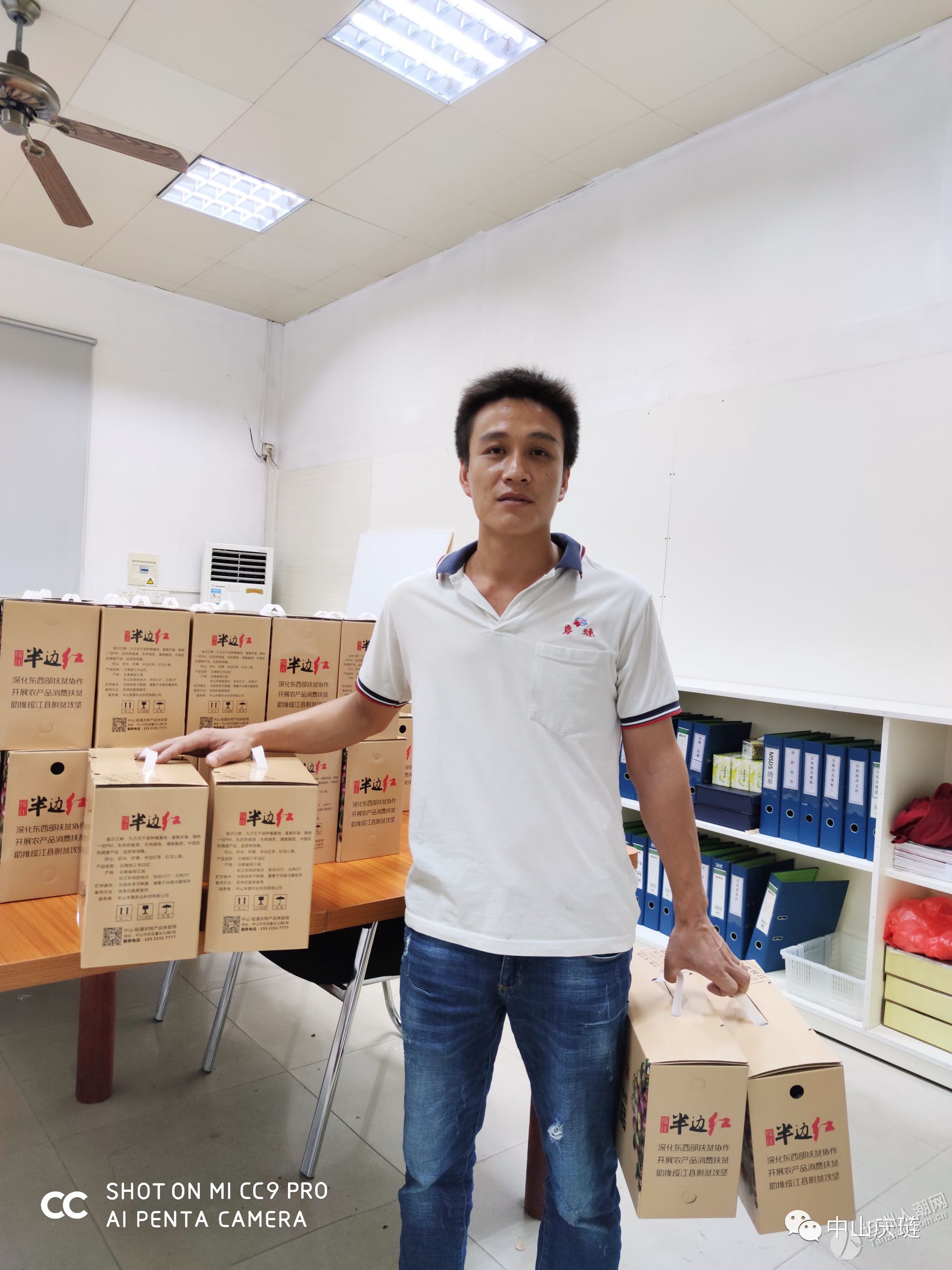 """中山庆琏快速响应:订购100箱云南绥江县特产""""半边红""""李子"""
