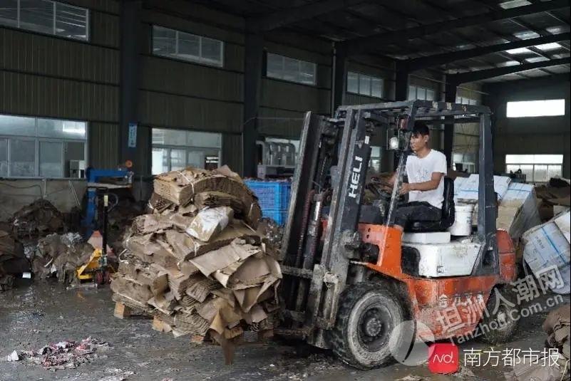 茶企3000吨茶叶被泡老板痛哭 损失9000万最担心茶农报酬问题