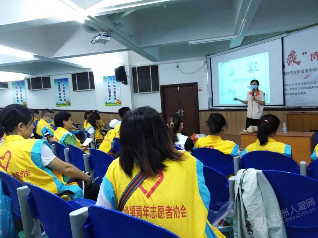 2020年坦洲镇青年志愿者应急救护培训活动 !