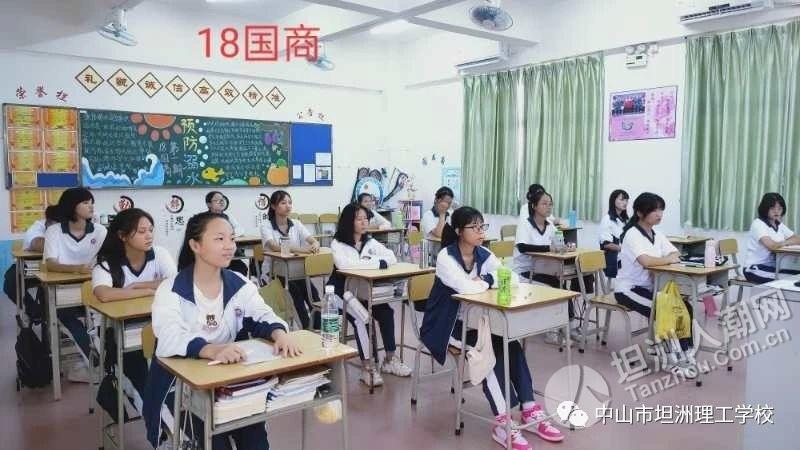 中山市现代职业技术学校(坦洲校区)暑假安全教育不缺席!