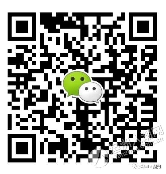 6414026f2397d6c97156b568ee9dd72e.jpg
