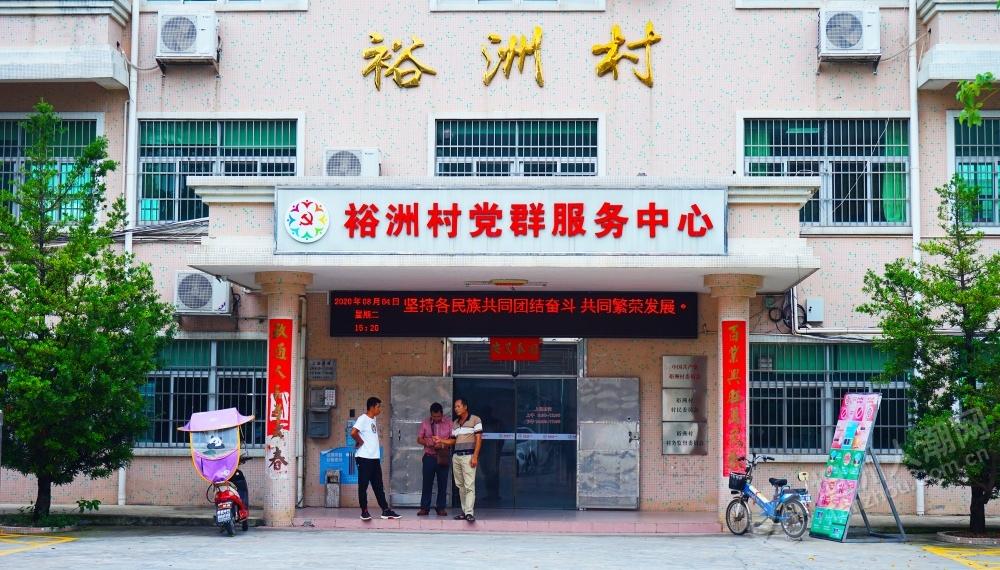 """《人潮带你看坦洲》之第十期有水稻有碉楼的""""裕洲村"""""""