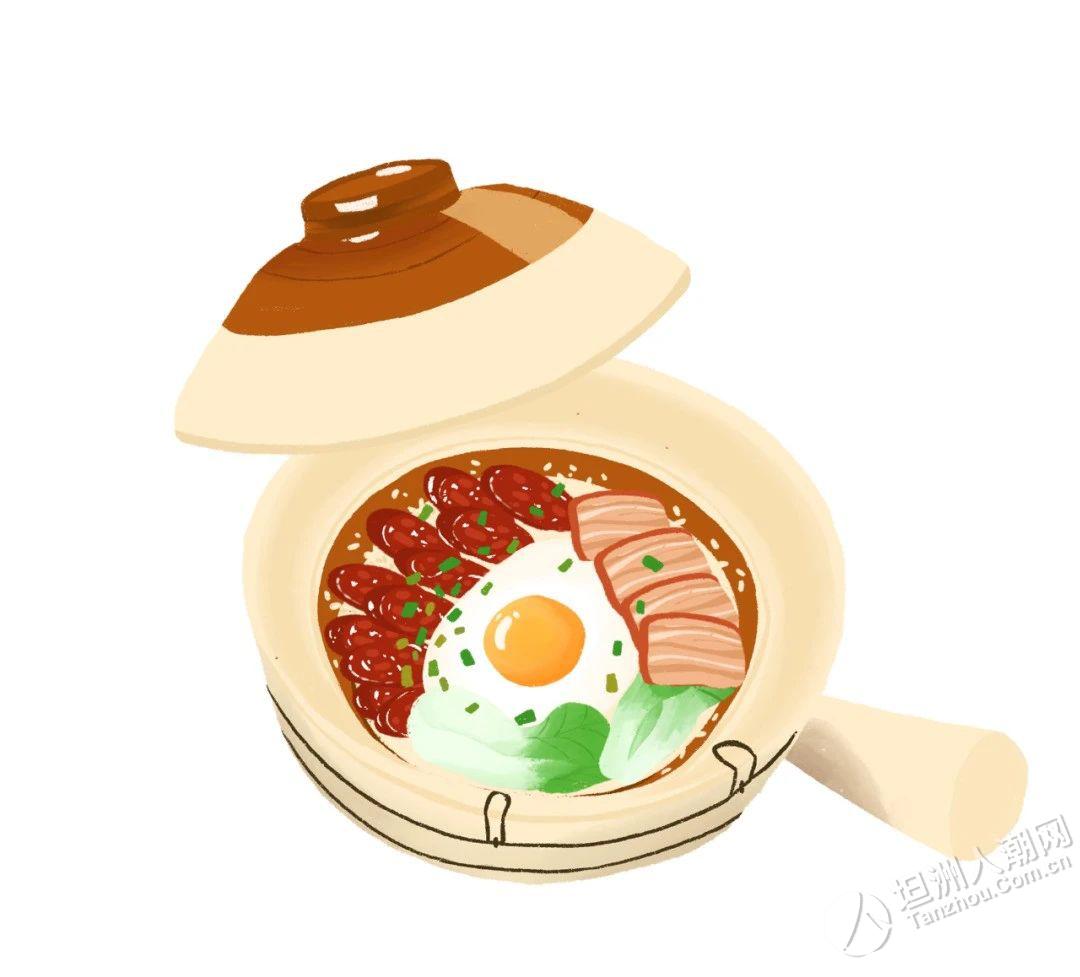 坦洲连理枝煲仔饭8.7-9日享第二份半价!