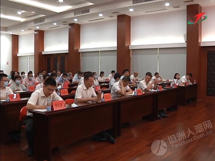 提质增效优服务 坦洲镇召开2020年上半年经济形势研判会