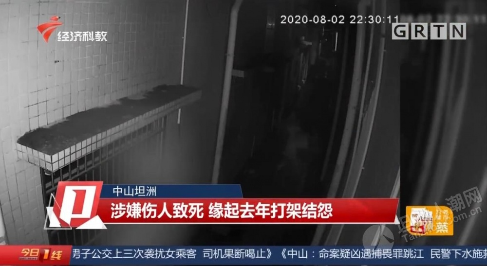 《坦洲8.3故意伤害致死案》后续:疑凶跳江被救起跪地哭喊真相