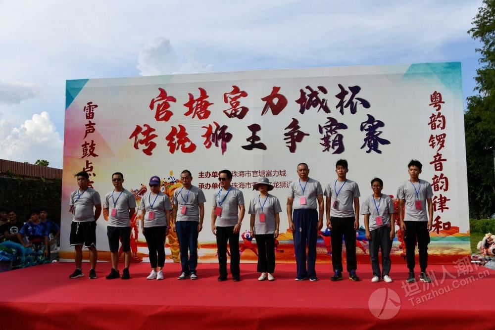"""喜讯!坦洲新合龙狮团、顺兴龙狮团荣获""""官塘富力城杯""""传统狮王争霸赛一等奖!"""