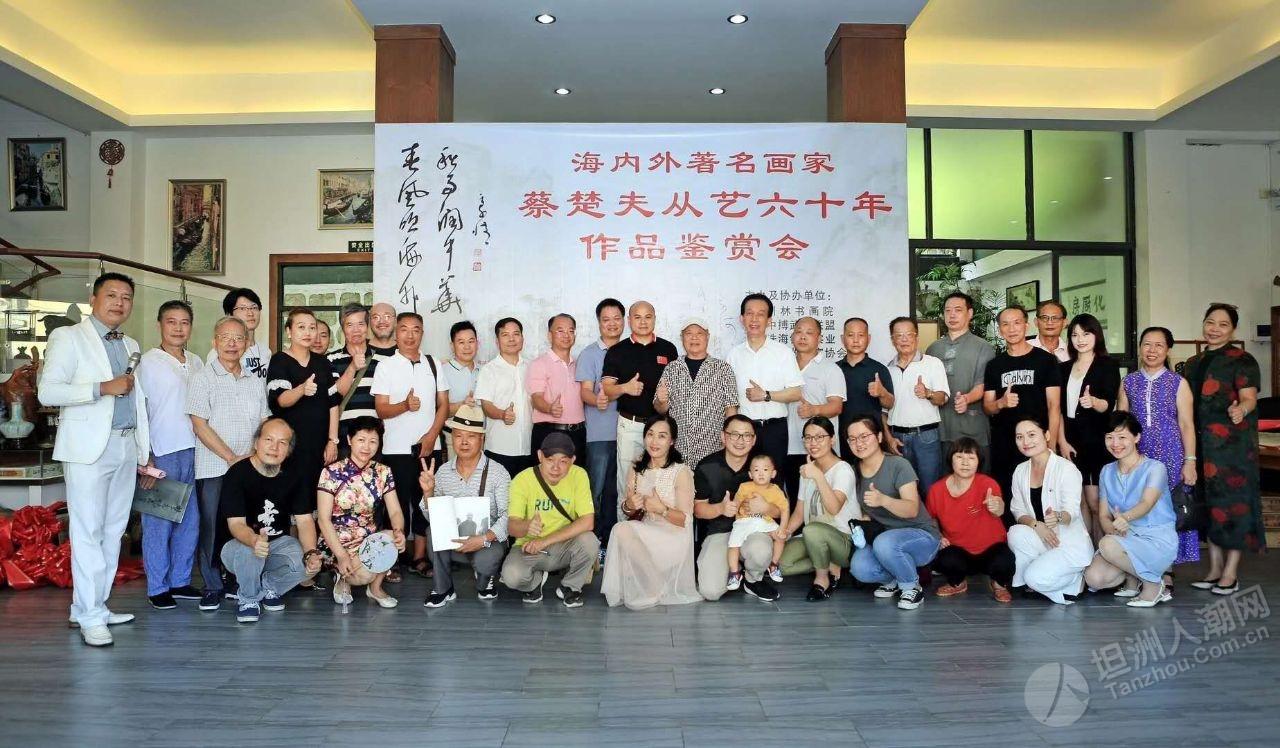 著名画家蔡楚夫先生从艺六十年作品鉴赏会在川林书画院隆重开幕 !