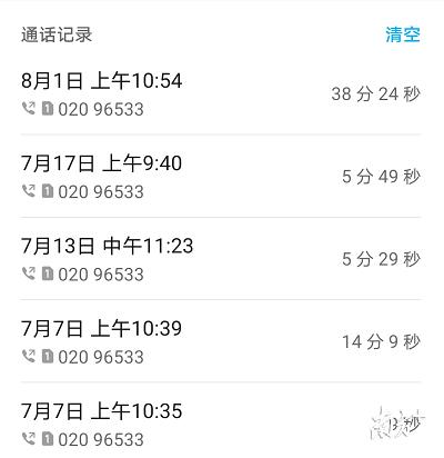 781e58599b47b0a12e5a102a9e4777bd.png