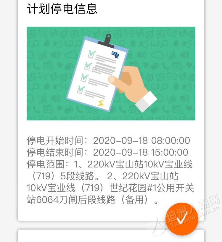 微信图片_20200918080144.jpg