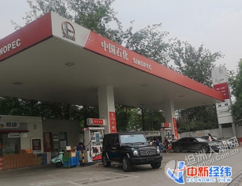 油价将迎年内第四次下调 坦洲车主又可以省一笔了...