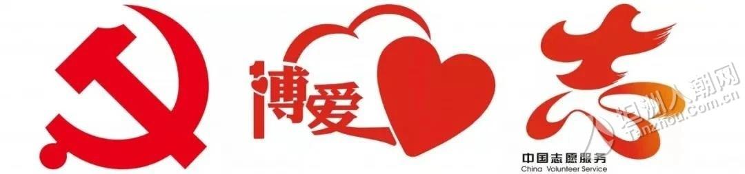 """【报名】坦洲""""耆融""""加油站第四、五期公益活动(2020.9.24)"""