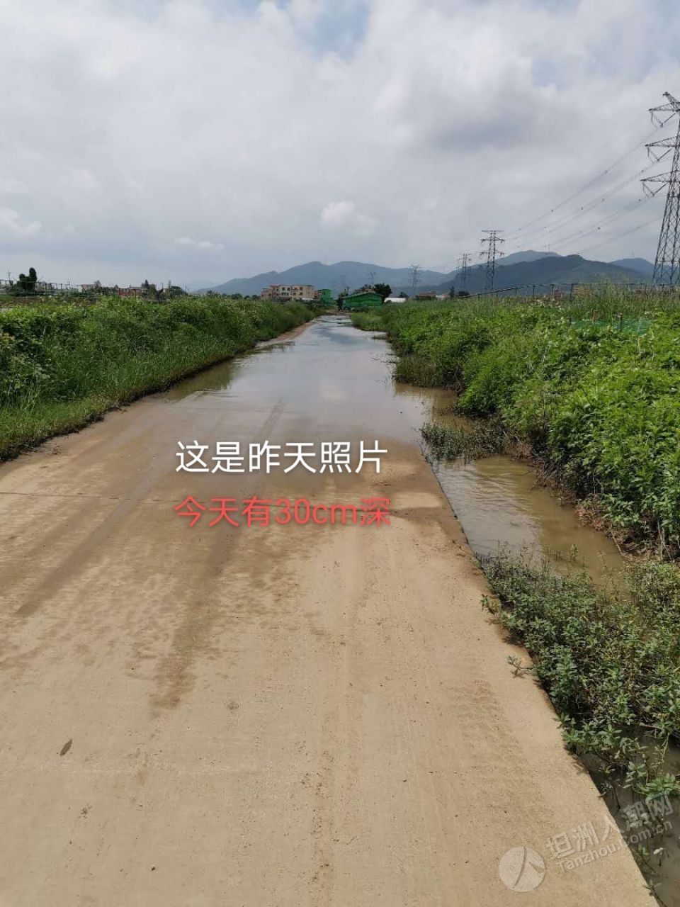 坦洲群联村水浸马路多年几时才修复?
