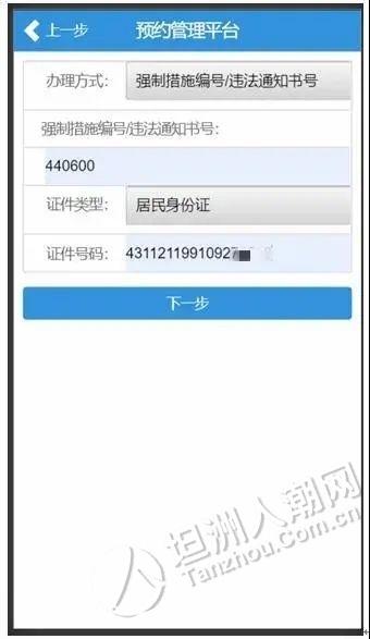 ac1ff90c8ac553b715a6745984385346.jpg