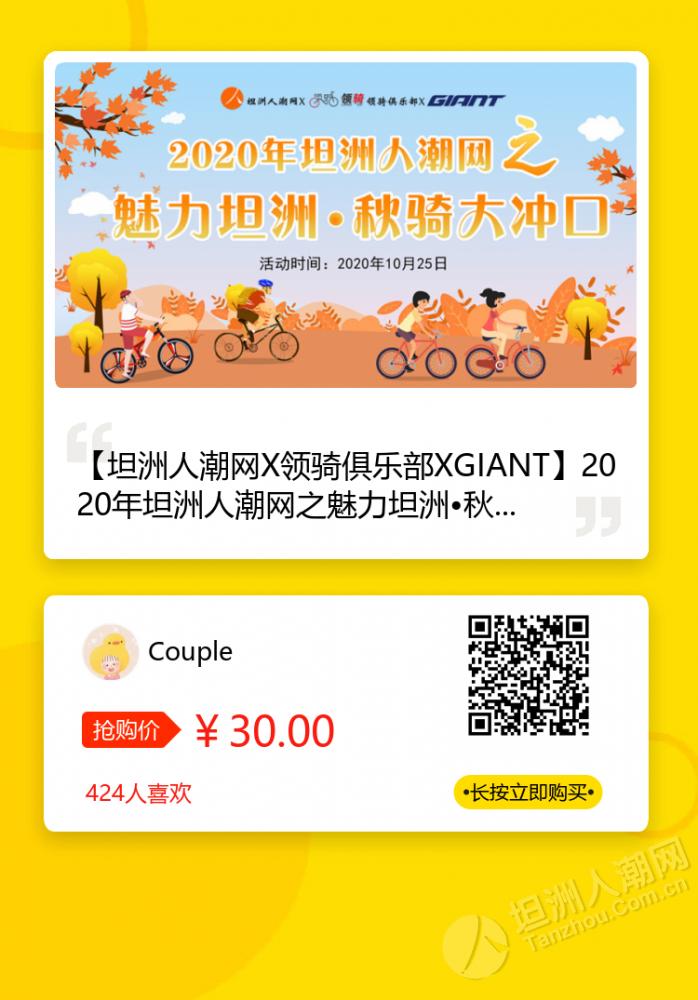 微信图片_20201020085442.png