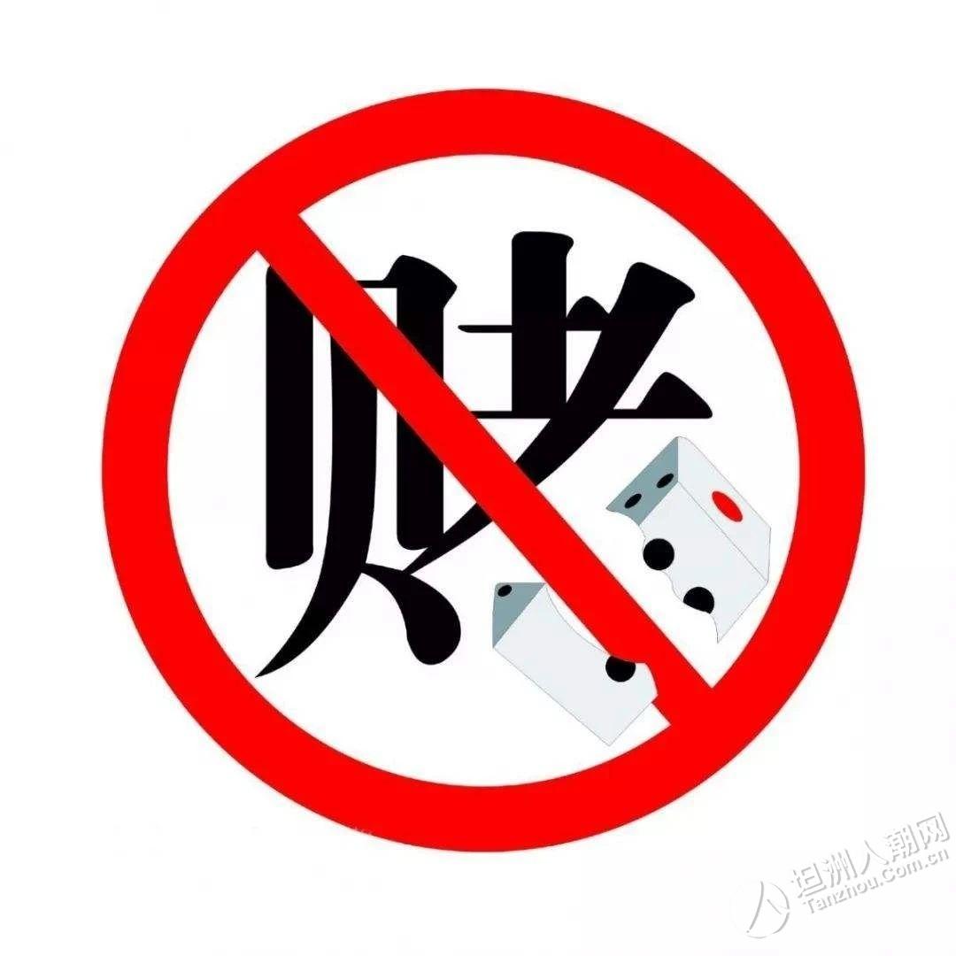"""横栏:赌徒竟与警察玩起""""躲猫猫""""?画面逐渐搞笑……"""