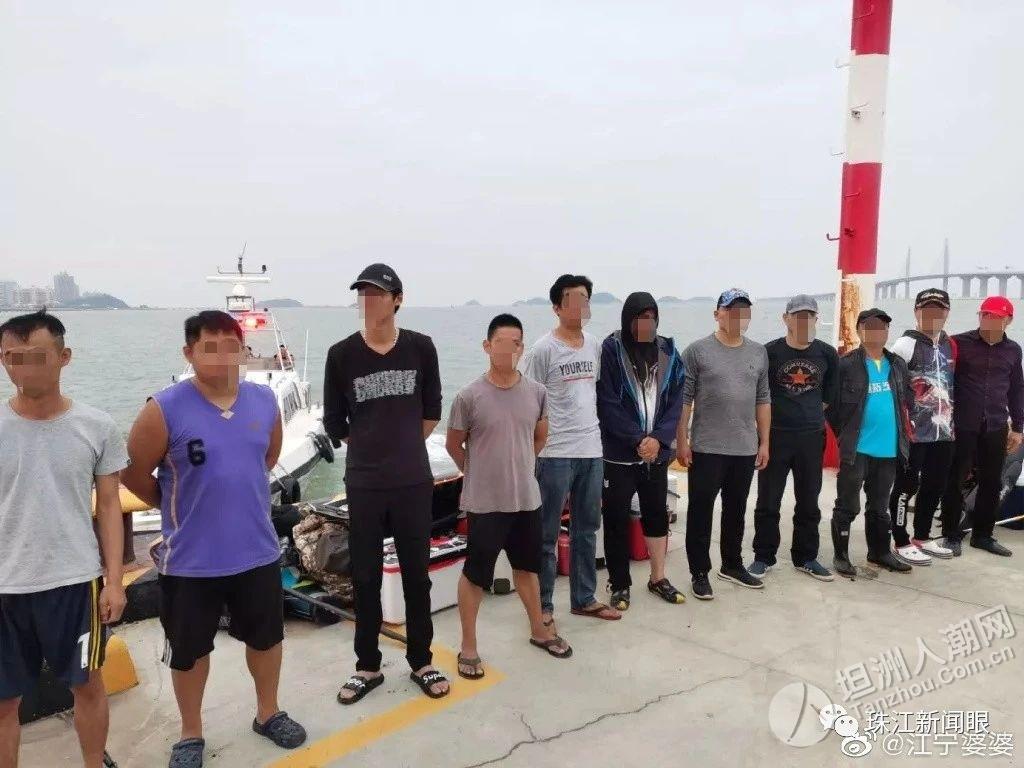11人竟跑到港珠澳大桥上钓鱼?抓了!