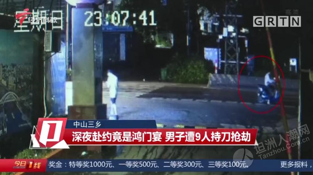 广东电视台:男子遭9人持刀抢劫,疑犯在坦洲等地被捉获