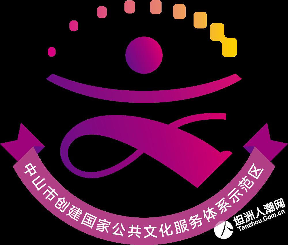 恭喜晋级!坦洲镇广场舞大赛和咸水歌大赛决赛名单出炉啦!