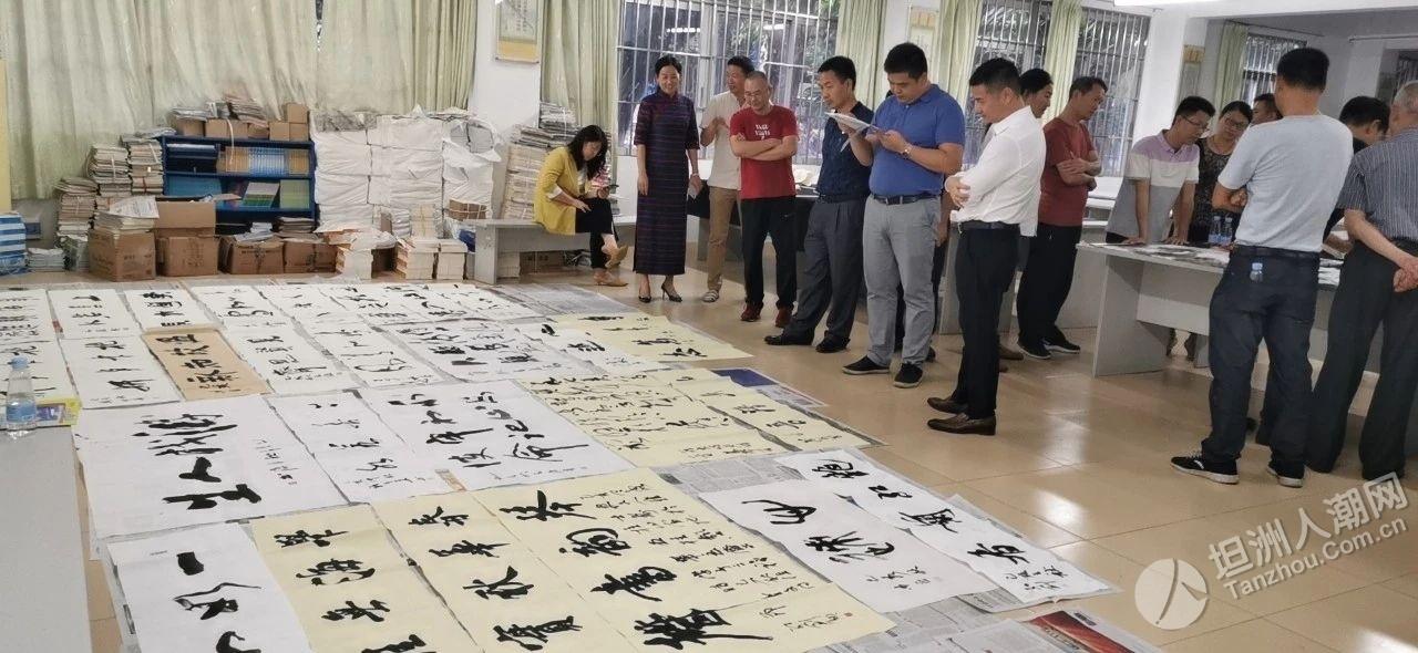 """""""敬礼,中国!""""中山市书法家雅集活动将在坦洲举行"""