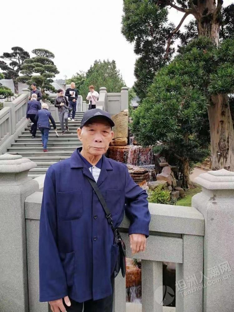 【已找到】86岁老人坦洲金斗新村走失,有街坊见过吗?